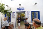 Va Bene - Mykonos Fast Food Place serving after hour meals