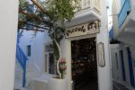 Piccolo - Mykonos Cafe serving lunch