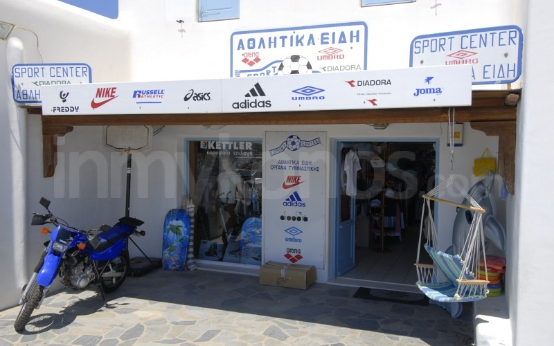 Sport Center - _MYK2511 - Mykonos, Greece