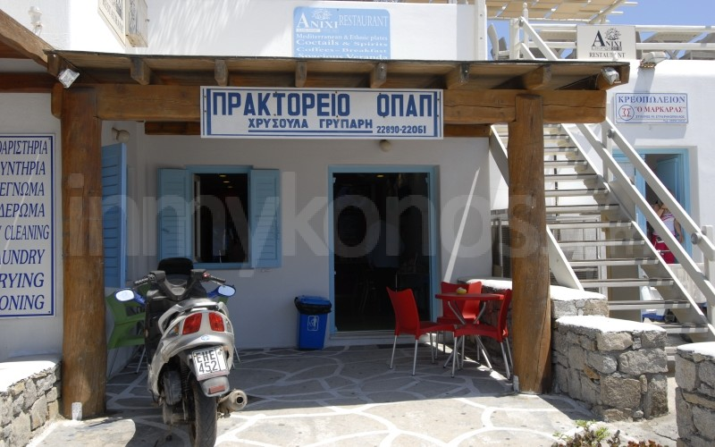 Chryssoula Gripari - _MYK0411 - Mykonos, Greece