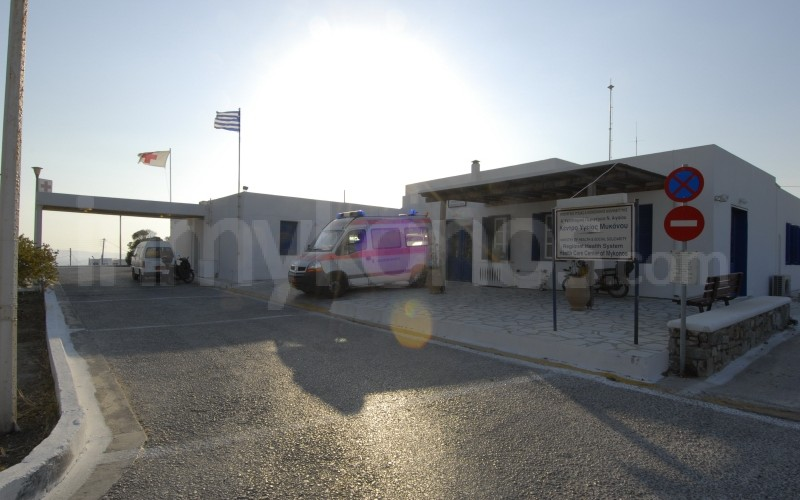 Medical Center - _MYK0095 - Mykonos, Greece
