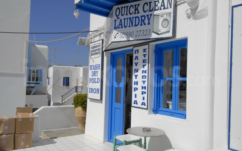 Quick Clean - _MYK0791 - Mykonos, Greece