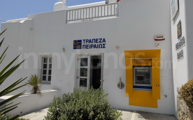 Piraeus Bank - _MYK0688 - Mykonos, Greece