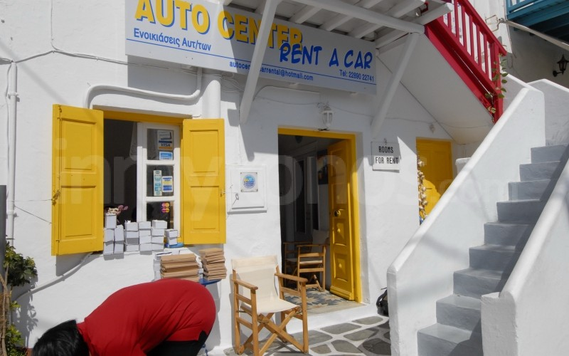 Auto Center - _MYK0795 - Mykonos, Greece