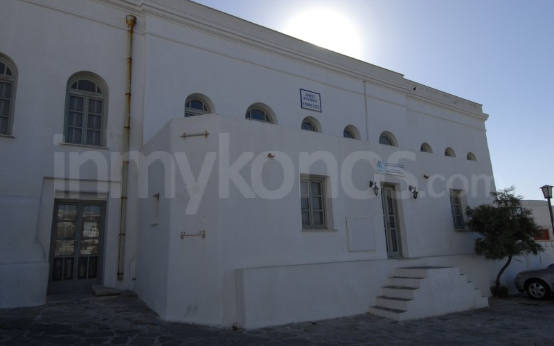Mykonos Town Hall - _MYK1194 - Mykonos, Greece
