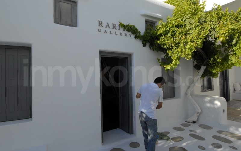 Rarity Gallery - _MYK1297 - Mykonos, Greece