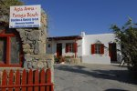 Agia Anna Beach Studios & Apartments - Mykonos Rooms & Apartments that provide shuttle service