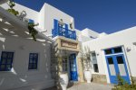 Petinos Hotel - Mykonos Hotel with safe box facilities