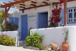 Mina Studios - Mykonos Rooms & Apartments with hairdryer facilities