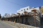 Pelagos Studios - Mykonos Rooms & Apartments with hairdryer facilities