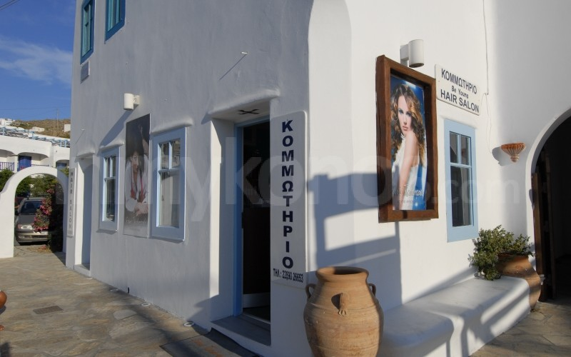 Be Young - _MYK1578 - Mykonos, Greece