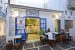 Leonidas - Mykonos Fast Food Place serving after hour meals