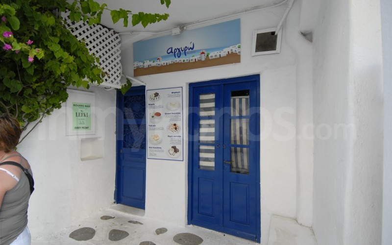 Argiro - _MYK1371 - Mykonos, Greece