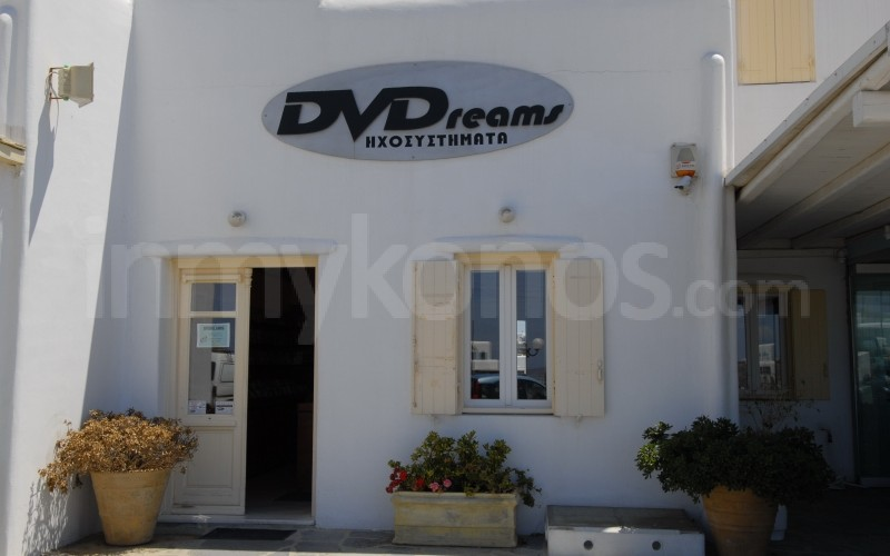 DVD Dreams - _MYK2504 - Mykonos, Greece