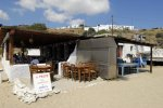 Joanna's Niko's Place - Mykonos Tavern suitable for casual attire