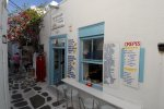 Lixoudis - Mykonos Fast Food Place serving after hour meals
