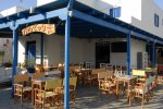 Notos - Mykonos Cafe with background music entertainment