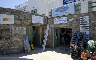Nazos Hardware - _MYK2553 - Mykonos, Greece