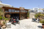Takis - Mykonos Tavern that offer delivery