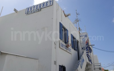 Internet World - _MYK0794 - Mykonos, Greece