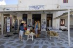 Mykonos Art Shop