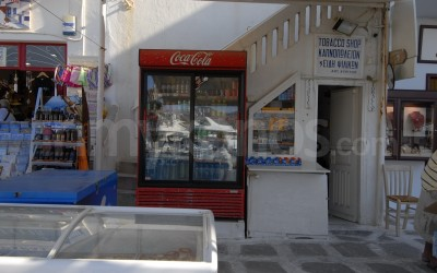 Kiosk - _MYK1211 - Mykonos, Greece