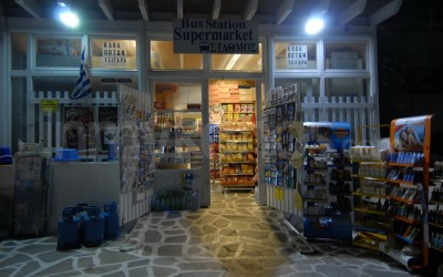 Bus Station Supermarket - _MYK0285a - Mykonos, Greece