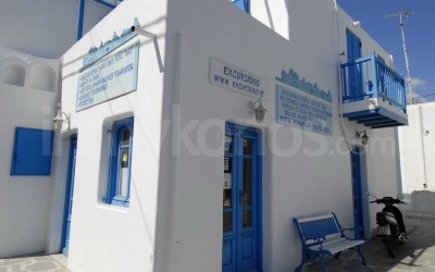 Excursions - _MYK0802 - Mykonos, Greece