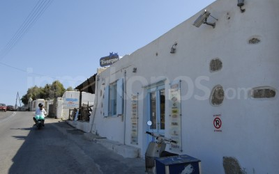 Key Center - _MYK2025 - Mykonos, Greece