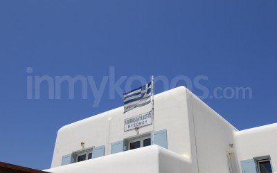 Mykonos Land Registry