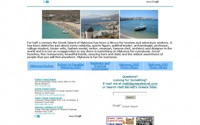 greektravel.com - greek travel - Mykonos, Greece