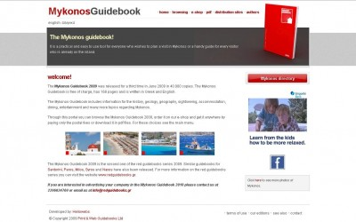 mykonosguidebook.gr - mykonos guide book - Mykonos, Greece