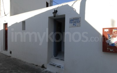 Public Toilets - _MYK1258 - Mykonos, Greece