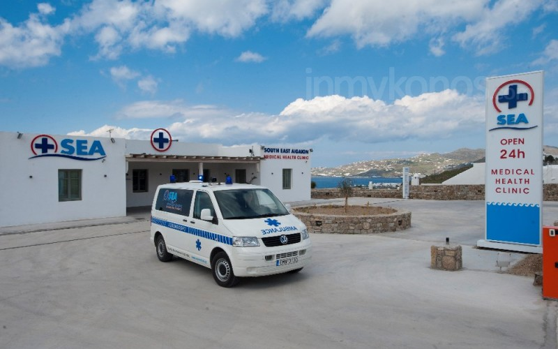 South East Aigaion Medical Health Clinic